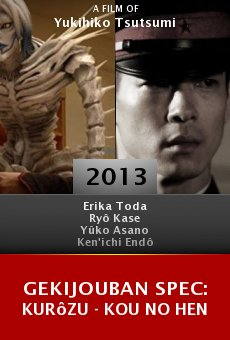 Ver película Gekijouban SPEC: Kurôzu - Kou no hen