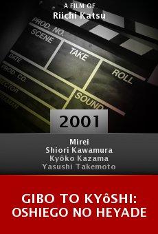 Gibo to kyôshi: Oshiego no heyade online free