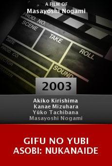 Gifu no yubi asobi: Nukanaide online free
