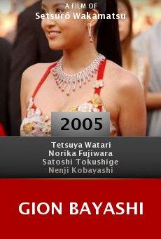 Gion bayashi online free