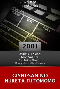 Gishi-san no nureta futomomo online free