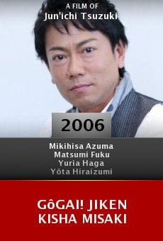 Gôgai! jiken kisha misaki online free
