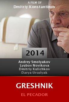 Watch Greshnik online stream
