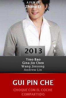 Ver película Gui Pin Che