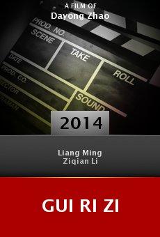 Ver película Gui ri zi