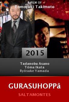 Ver película Gurasuhoppâ