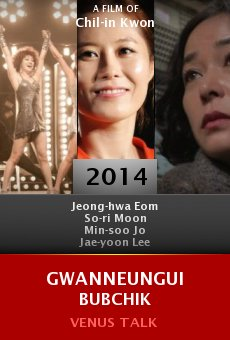 Ver película Gwanneungui Bubchik