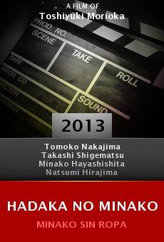 Watch Hadaka no Minako online stream