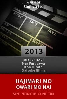 Watch Hajimari mo owari mo nai online stream