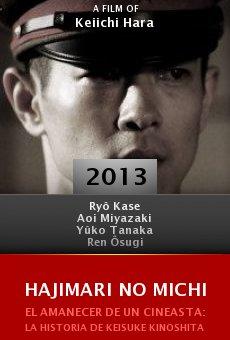 Watch Hajimari no michi online stream