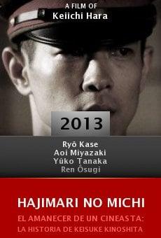 Hajimari no michi online free