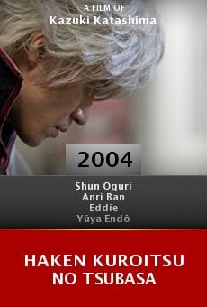 Haken Kuroitsu no Tsubasa online free
