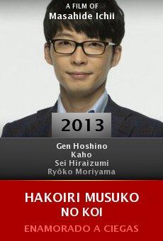 Ver película Hakoiri musuko no koi