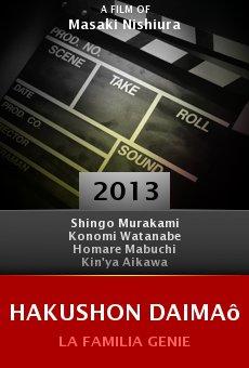 Hakushon daimaô online free