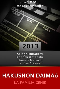 Hakushon daimaô online