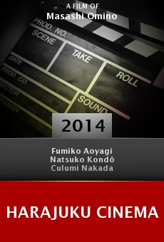 Harajuku Cinema online free