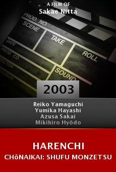 Harenchi chônaikai: Shufu monzetsu online free