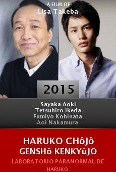 Ver película Haruko chôjô genshô kenkyûjo