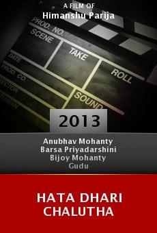 Hata Dhari Chalutha online free
