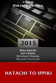 Ver película Hatachi to Ippiki