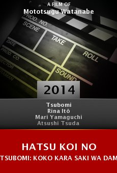 Ver película Hatsu koi no Tsubomi: Koko kara saki wa dame yo
