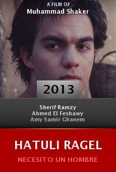 Hatuli Ragel online