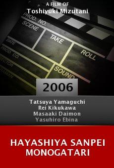 Hayashiya Sanpei monogatari online free