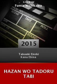 Ver película Hazan wo tadoru tabi