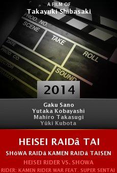 Ver película Heisei Raidâ tai Shôwa Raidâ Kamen Raidâ taisen feat. Sûpâ Sentai
