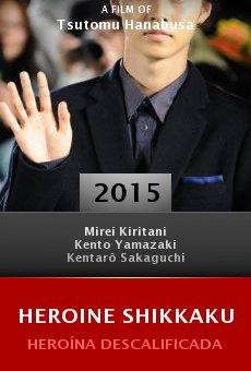 Heroine Shikkaku online