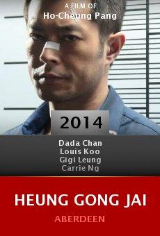 Ver película Heung gong jai
