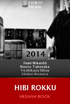 Watch Hibi rokku online stream