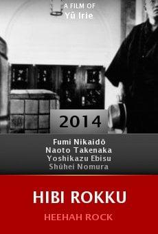 Hibi rokku online free