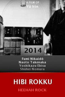 Ver película Hibi rokku