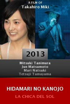 Watch Hidamari no kanojo online stream