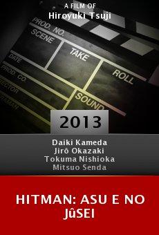 Ver película Hitman: Asu e no Jûsei