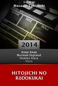 Watch Hitojichi no rôdokukai online stream