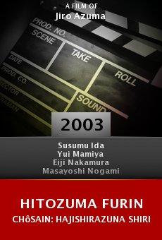 Hitozuma furin chôsain: Hajishirazuna shiri online free