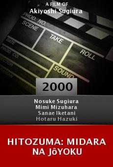 Hitozuma: Midara na jôyoku online free