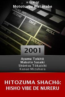 Hitozuma shachô: Hisho vibe de nureru online free