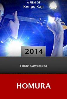 Watch Homura online stream