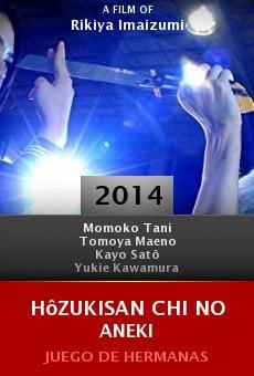 Ver película Hôzukisan chi no aneki