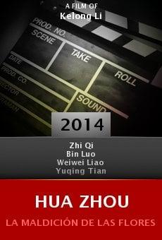 Hua zhou online