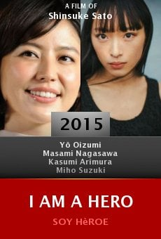 Ver película I Am a Hero