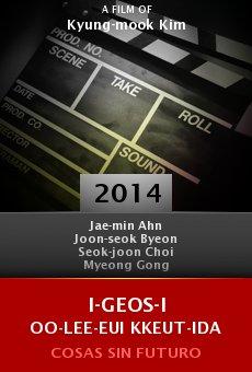 Ver película I-geos-i oo-lee-eui kkeut-ida