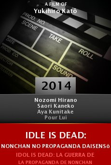 Ver película Idle Is Dead: Nonchan no Propaganda Daisensô