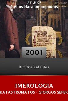 Ver película Imerologia katastromatos - Giorgos Seferis