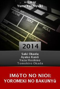 Watch Imôto no nioi: Yoromeki no bakunyû online stream