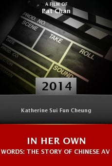 In Her Own Words: The Story of Chinese Aviatrix Katherine Sui Fun Cheung Online Free