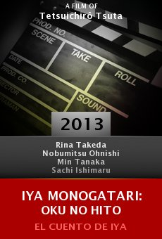 Ver película Iya monogatari: Oku no hito